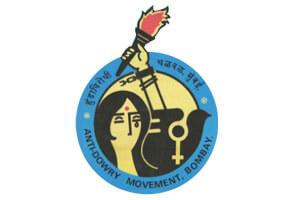 Anti Dowry Movement