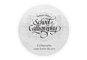 Achyut Palav School of Calligraphy