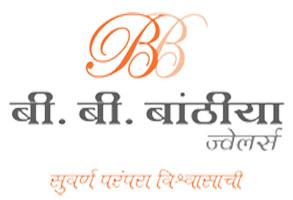 B B Banthiya